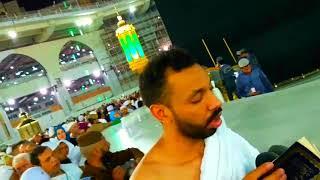 المسجد الحرم ....Hajj 2018 makkah