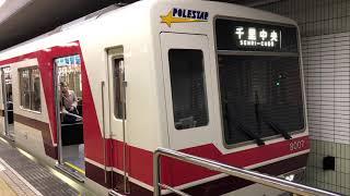 北大阪急行8000系 千里中央行き なかもず駅発車