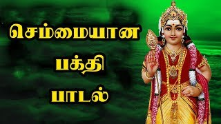 Murugan Devotional Song -Pushpavanam Kuppusamy