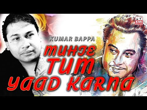 Mujhe Tum Yaad Karna    Kumar bappa   Mashaal   KMI music bank