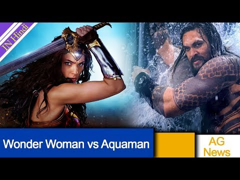 Wonder Woman And Aquaman Will Fight In Ezra Miller The Flash Film AG Media News