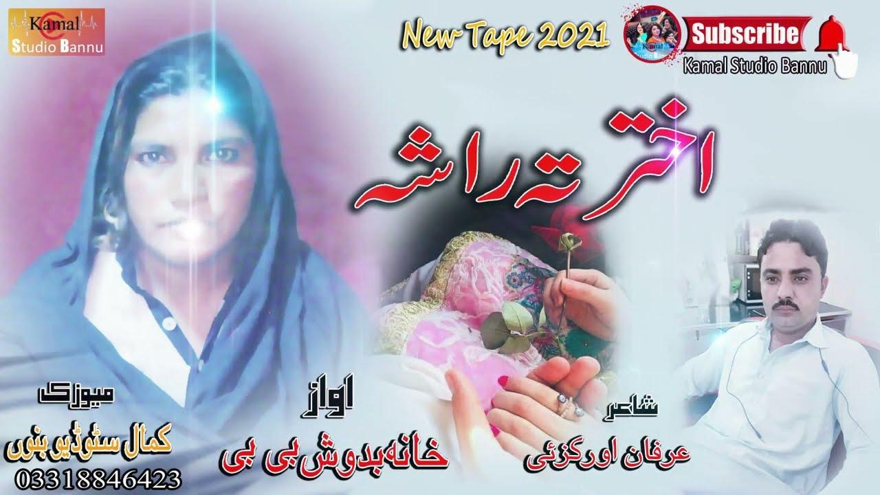 Download Ahtar Ta Rasha 💔 New Pashto پشتو Song 2020 🎷 KhanaBadush Bi Bi🌻Pashto New Tapey Tapey 2021