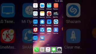 Как из своего Xiaomi redmi 4x сделать iphone
