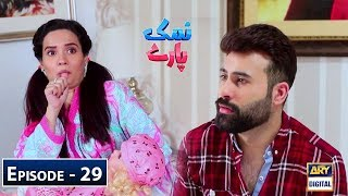 Namak Paray Episode 29 - 21st June 2019 ARY Digital