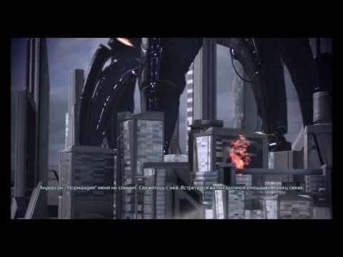 """Смотреть прохождение игры Mass Effect 3. Серия 1: """"До свиданья, Земля..."""""""