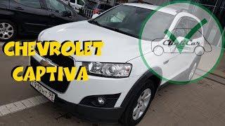 Нашли Chevrolet Captiva 2013 с пробегом 44 000км за 885000 рублей! ClinliCar автоподбор СПб.