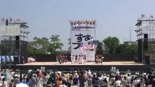 2015.8.2三重県鈴鹿市で開催されました 第19回すずフェス二日目の演舞映...