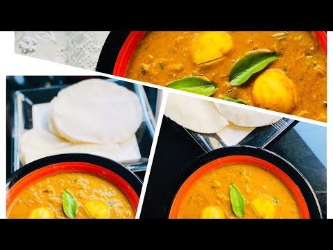 Thick Creamy Egg Curry ♨️ | ഉമ്മിടെ സ്പെഷ്യൽ മുട്ടക്കറി ✅ Mom's recipe || kerala style.