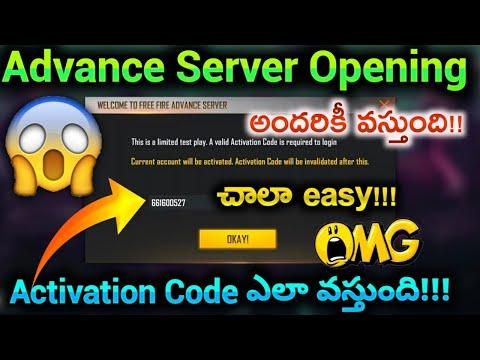 how to open advance server telugu| advance server opening 😱| activation code ob28 advance server
