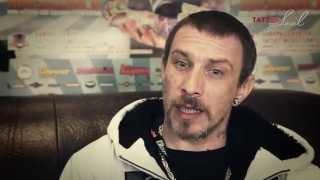 Tattoosoul Interview DonCarlos