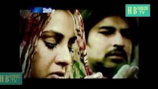 SINDHI SINDH TV SONG--MEWA KHAN KALERI--TARI PAWANDA TAR--hb342312.avi