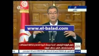 بالفيديو.. رئيس الوزراء التونسي يدعو الشعب للابتعاد عن التخريب والتحلي بالصبر