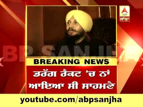 Damanvir singh Phillaur appeared before Enforcement Director once again