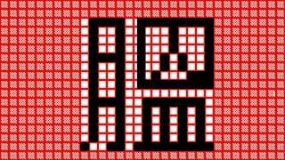 サムネフォント1 フォント膃肭臍
