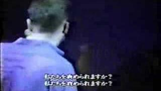 Morrissey - 06 Interesting Drug (Hammersmith 91)