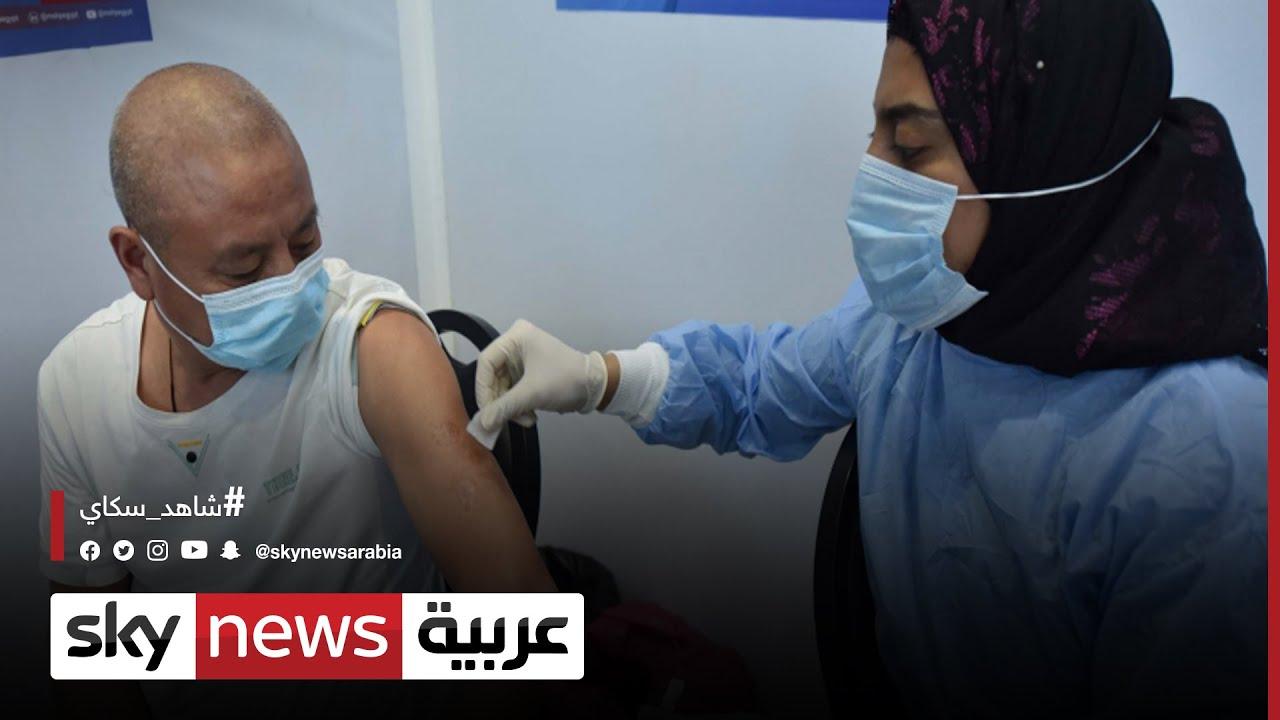 الصحة المصرية.. جرعة ثالثة لمن تخطى عاما على تلقيه -تطعيم كورونا-  - نشر قبل 1 ساعة