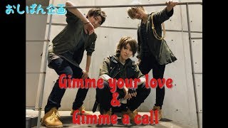 Lead - Gimme Your Love ~ Gimme a call dance by 88Aght