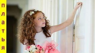 Купить детскую одежду недорого(Купить детскую одежду недорого https://ad.admitad.com/goto/9817e26c220c804c4a2d7d95a12660/ Компания LightInTheBox была основана в 2007 г. и..., 2015-02-12T09:49:43.000Z)