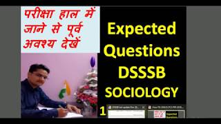 Most Expected Questions for DSSSB SOCIOLOGY Girls 19th Aug 2018