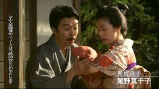 NHK総合で土曜日に放送されているドラマ『夏目漱石の妻』(毎週土曜 後9...