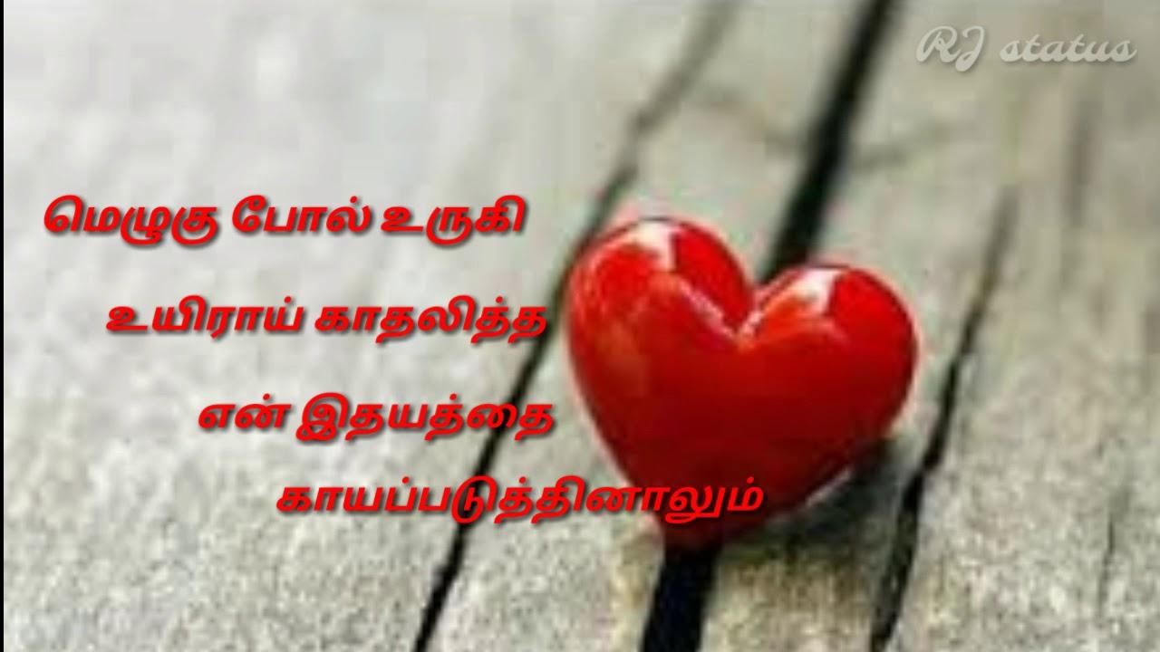 Love Failure Tamil Whatsapp Status Download Rj Status