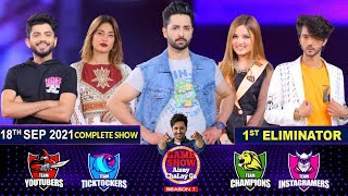 Game Show Aisay Chalay Ga Season 7 | Danish Taimoor Show | 1st Eliminator | 18th September 2021