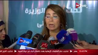 وزيرة التضامن تعقد مؤتمراً صحفياً حول تعاطي المخدرات في الدراما التليفزيونية