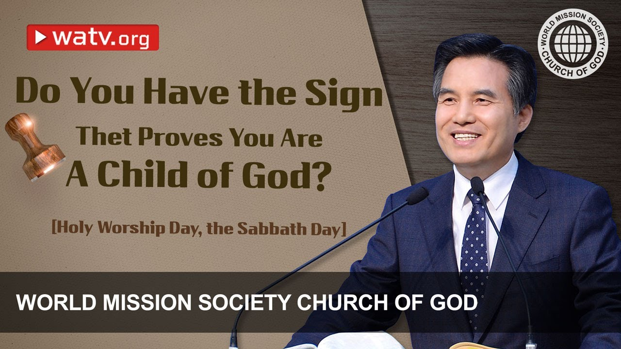 Holy Worship Day, the Sabbath Day▶World Mission Society Church of God