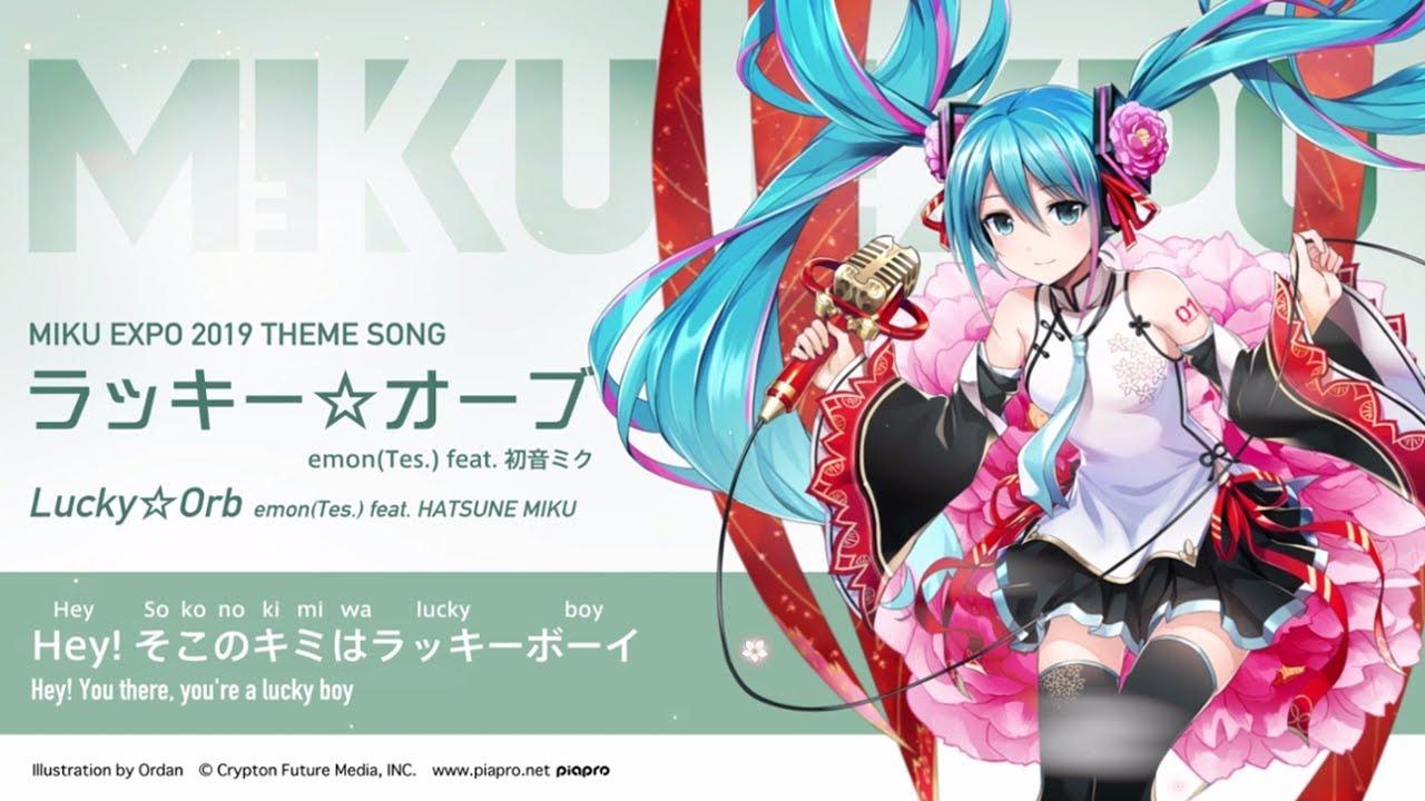 【Hatsune Miku】ラッキー☆オーブ feat. 初音ミク by emon(Tes.)【MIKU EXPO 2019】