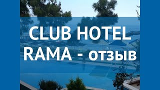 CLUB HOTEL RAMA 3* Турция Кемер отзывы – отель КЛАБ ХОТЕЛ РАМА 3* Кемер отзывы видео
