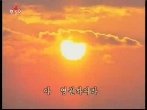North Korean Song: My Country led by the General