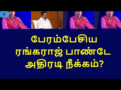 breaking news about famous head news editor|tamilnadu political news|live news tamil