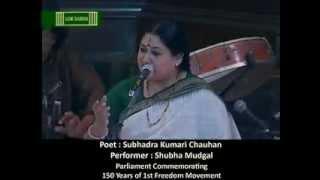 Khoob Ladi Mardani - Jhansi Wali Raani - Subhadra Kumar Chauhaan - Shubha Mudgal