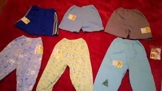 Трикотажная одежда для ребёнка по скидке от ТМ