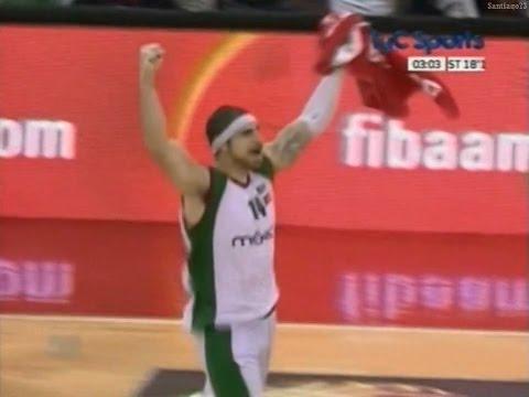 Puerto Rico vs México  Final  2013 FIBA Americas Championship