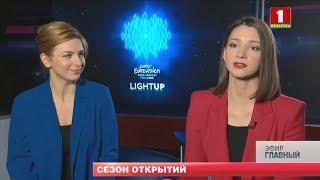 Дневники Детского Евровидения-2018