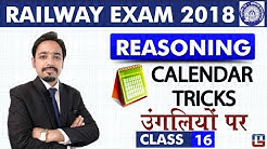 Calendar Tricks   | Class - 16 | Reasoning | RRB | Railway ALP / Group D | 8 PM