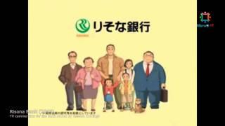 Studio Ghibli TV Shop 1