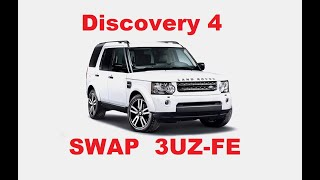 Land Rover Discovery IV SWAP 3UZ
