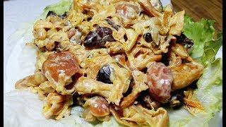 Салат из куриных сердечек с грибами простой и вкусный