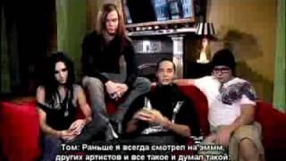 Документальный фильм о Tokio Hotel(Часть 1)