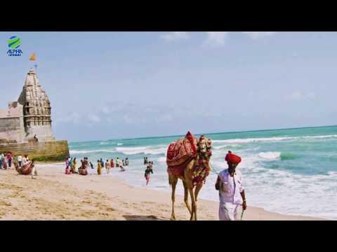 गुजरात के रोचक तथ्य // Amazing Facts About Gujarat In Hindi