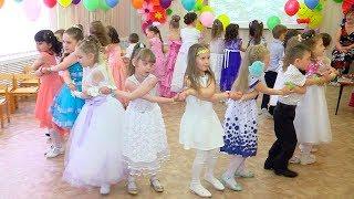 Выпускной в детском саду (Видео для развития детей)