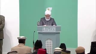 Friday Sermon: 28th December 2012 (Urdu)
