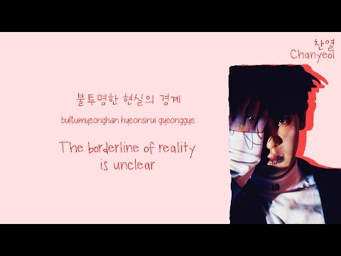 EXO (엑소) - Artificial Love Lyrics (Color-Coded Han/Rom/Eng)