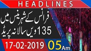 Headline | 5:00 AM | 17 February 2019 | UK News | Pakistan News