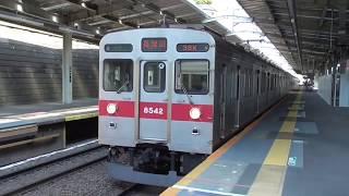 (廃車回送済)東急8500系(VVVF車有)in宮崎台