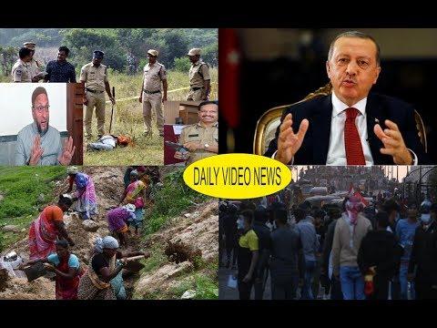07- 12- 19 Daily Latest Video News #Turky #Saudiarabia #india #pakistan #Iran#America