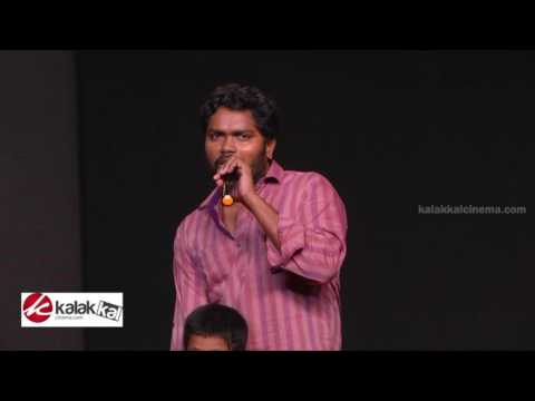 Pa Ranjith at Maaveeran Kittu Movie Teaser...