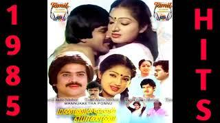 Vethalai Madichukudu Mama   Mannukketha Ponnu   1985